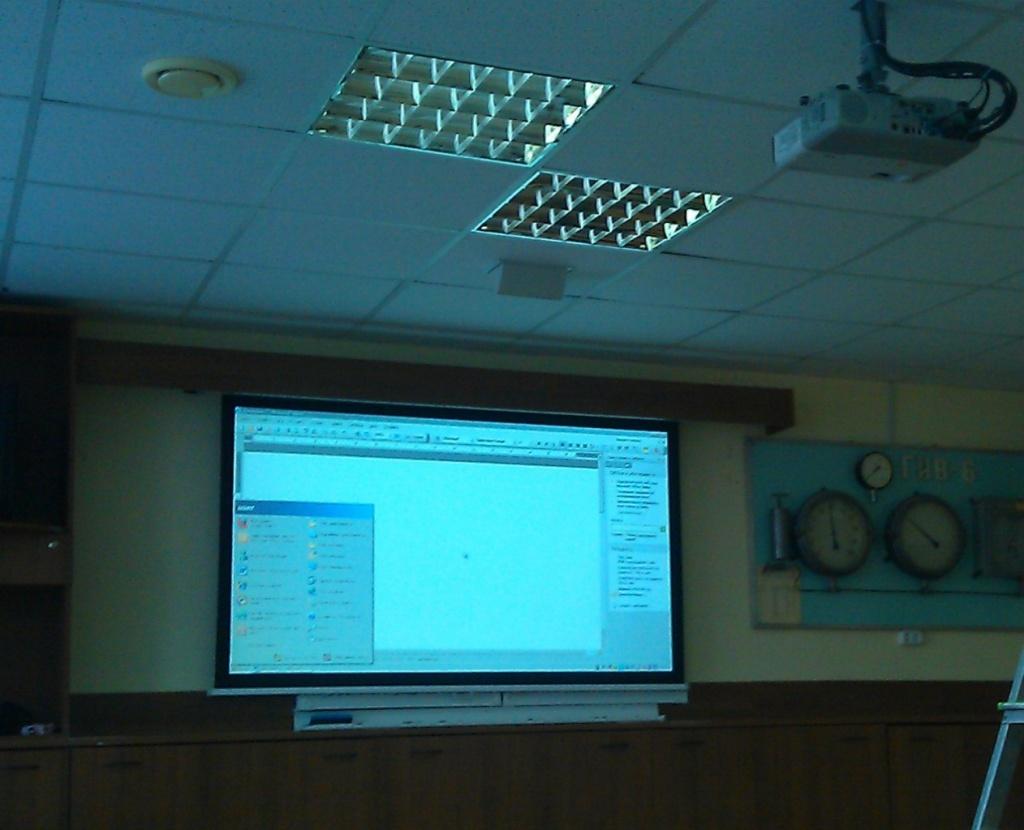 Системы видеоотображения для учебных аудиторий от АВ системы